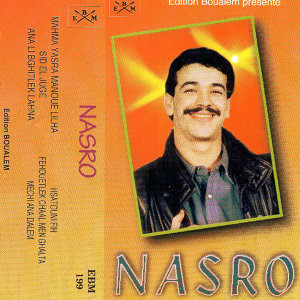 K7 Collection: Nasro