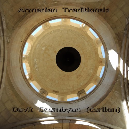 Carillon Music from the Largest Bell Tower of Europe: Armenian Traditionals (Live on 22.11.2020, Roter Turm in Halle an der Saale, Germany)