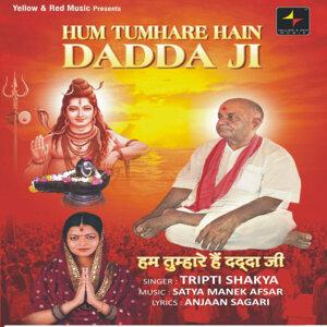 Hum Tumhare Hain Dadda Ji
