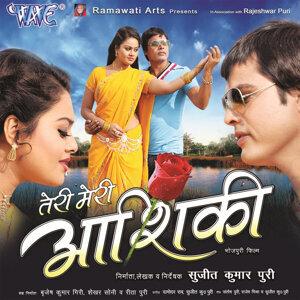 Teri Meri Aashiqui (Original Motion Picture Soundtrack)