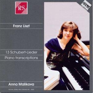Liszt: 13 Schubert-Lieder Piano Transcriptions