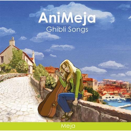 ANIMEJA - Ghibli Songs