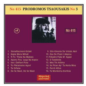 Prodromos Tsaousakis, Vol. 3