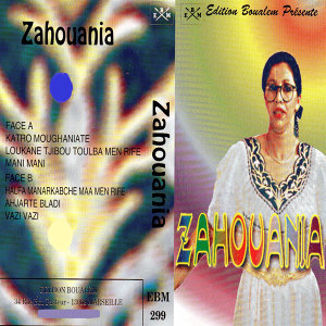 K7 Collection : Zahouania