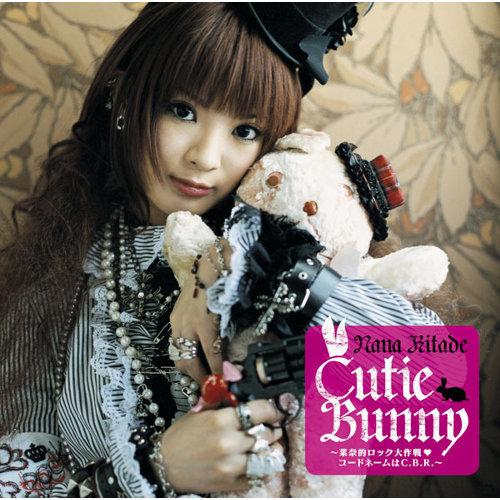 Cutie Bunny 〜菜奈的ロック大作戦_ コードネームはC.B.R.〜 (Cutie Bunny - Nanateki Rock Daisakusen Code Name Wa C.B.R)