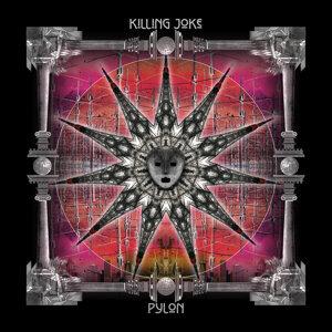 Pylon - Deluxe