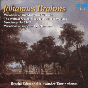 Brahms: Piano Duets