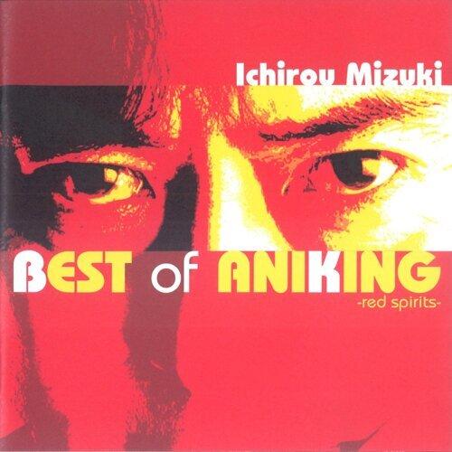 Ichiro Mizuki - The Song of Kamen Rider Stronger (Kamen Rider