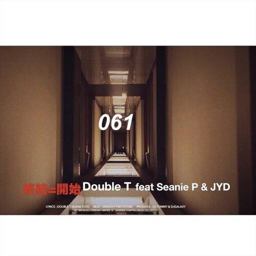 終結=開始 (feat. Seanie P, JYD)