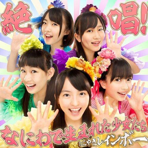 Zessho Naniwa De Umareta Shojotachi Special Edition