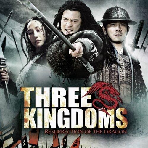 Three Kingdoms (Original Motion Picture Soundtrack)