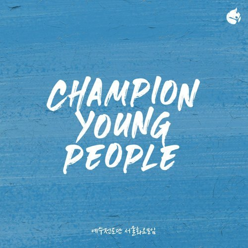 Champion Young People