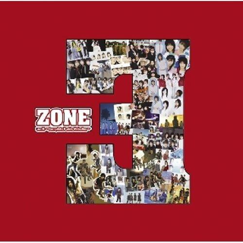 ura E ~Complete B side Melodies~