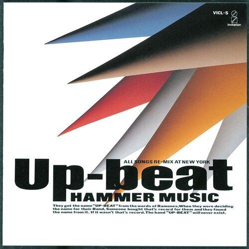 HAMMER MUSIC