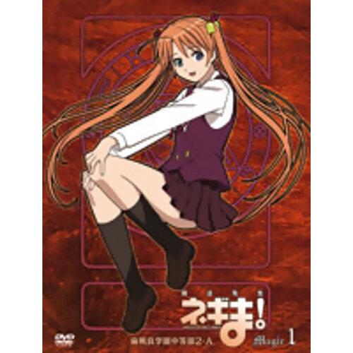 DVD「魔法先生ネギま!DVD Magic1」