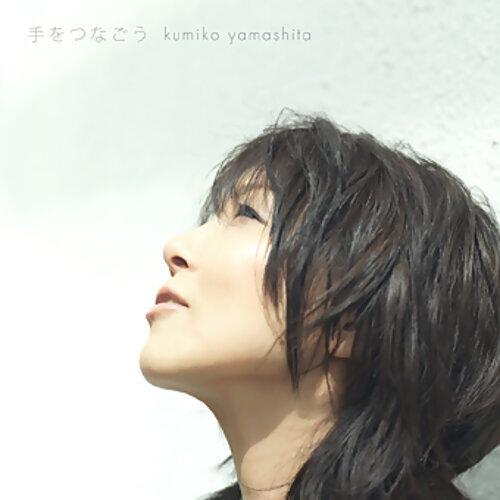 星になった嘘(2010 ver.)