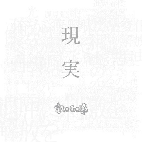 III-実存