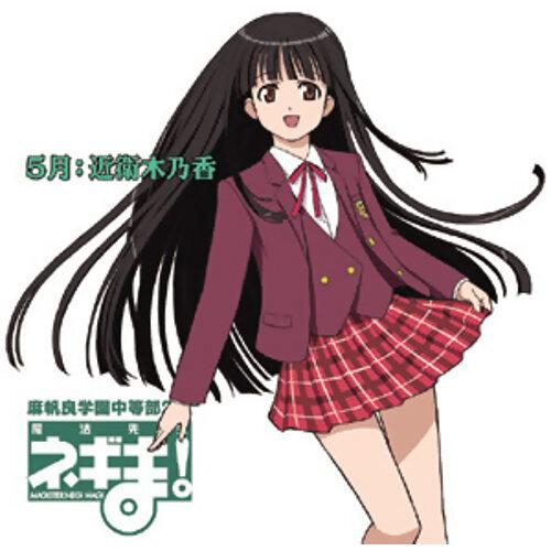 にちようび(Remix Ver.)
