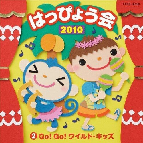 Various Artists - サイコー・エ...