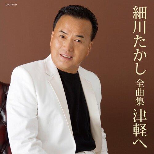 櫻の花の散るごとく(2009Version)