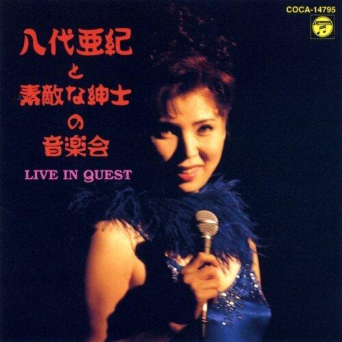 花水仙(LIVE IN QUEST)