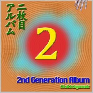 2nd Generation Album (2015リマスター)