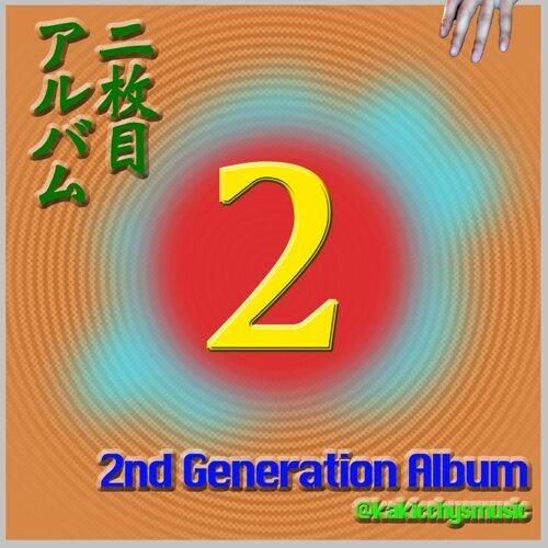 2nd Generation Album (2015リマスター) アルバムカバー