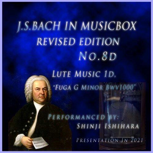 バッハ・イン・オルゴール8改訂版.:リュート音楽1d フーガ ト短調 BWV1000(オルゴール)