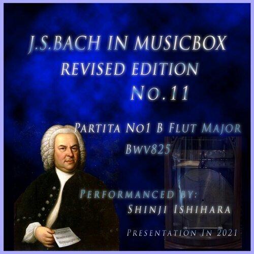 バッハ・イン・オルゴール11改訂版.:パルティータ第1番 変ロ長調 BWV825(オルゴール)