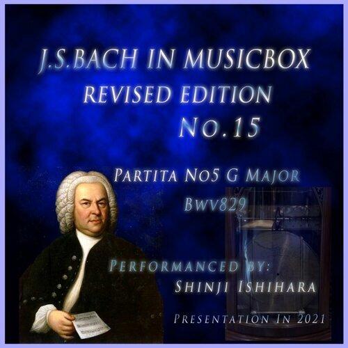 バッハ・イン・オルゴール15改訂版.:パルティータ第5番 ト長調 BWV829(オルゴール)