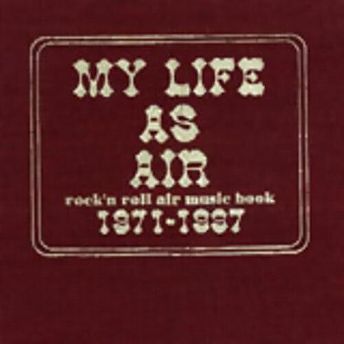 AIR 歴代の人気曲 - KKBOX