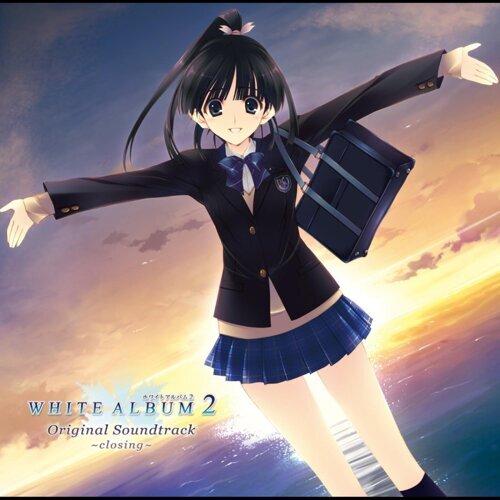 WHITE ALBUM2 Original Soundtrack 〜closing〜