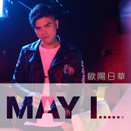 May I …… (May I…… (feat. 馬曼莉))
