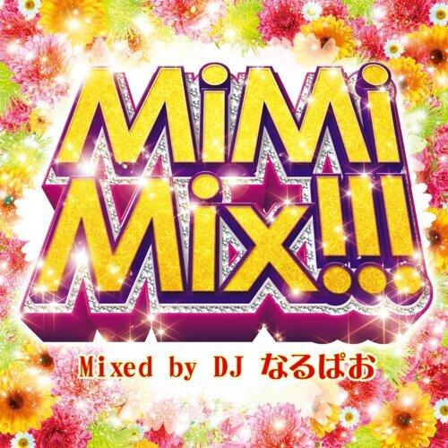 dj なるぱお we wanna party party hits remix kkbox
