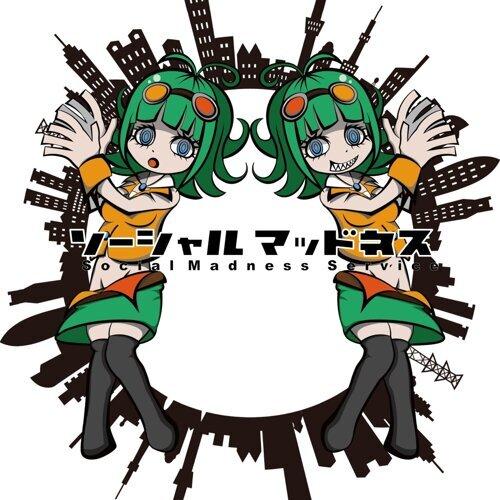 ソーシャルマッドネス feat.GUMI