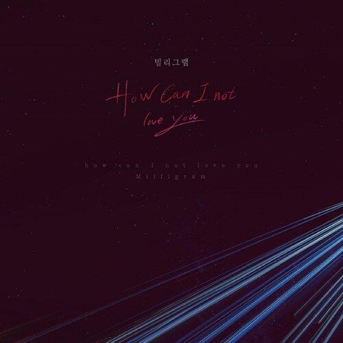 인형의 집 OST Part.15