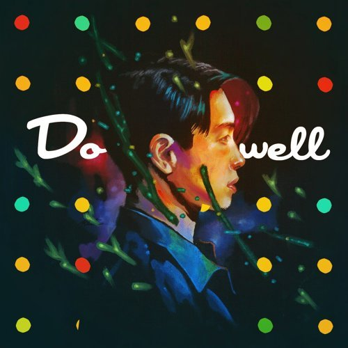 Do Well