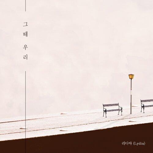 인형의 집 OST Part.20