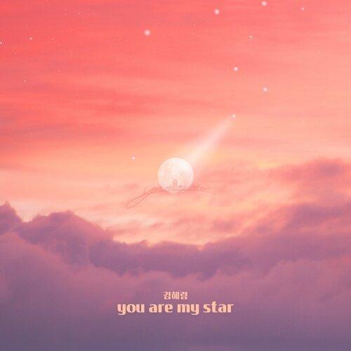 내일도 맑음 OST Part.10