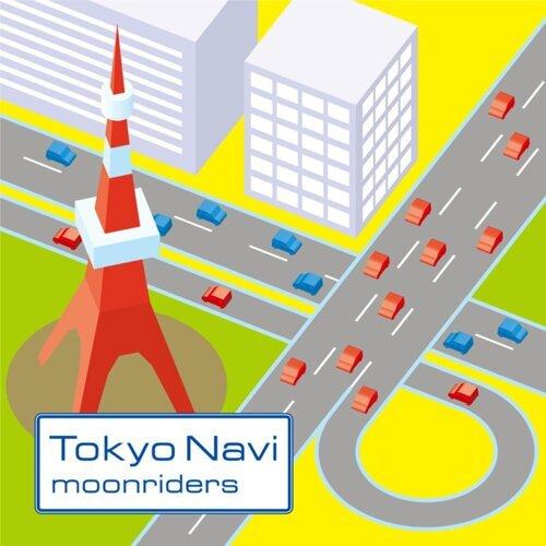 Tokyo Navi