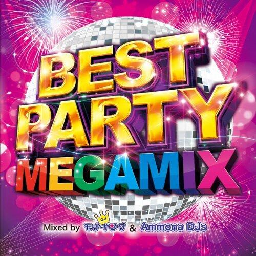 BEST PARTY MEGAMIX Mixed by DJ モナキング & Ammona DJs
