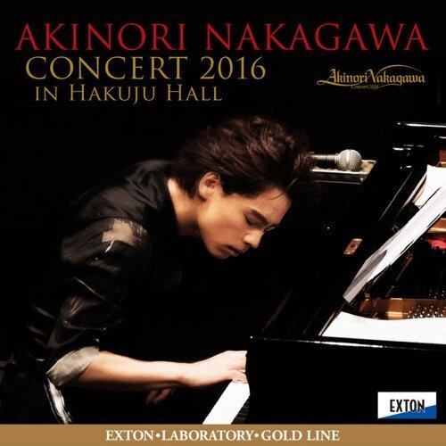 中川晃教 弾き語りコンサート2016