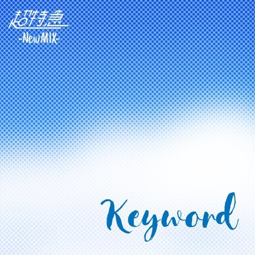 Keyword (New Mix)