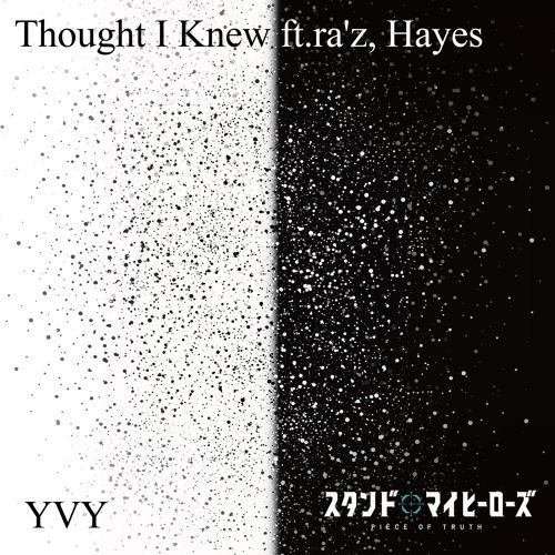 Thought I Knew (feat. ra'z, Hayes)