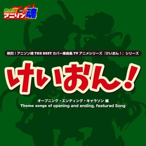 GO! GO! MANIAC (第2期第1〜13話OP)