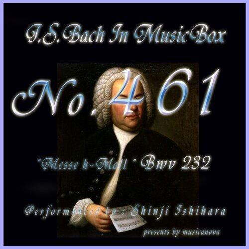 J・S・バッハ:ミサ曲ロ短調 BWV232(オルゴール)