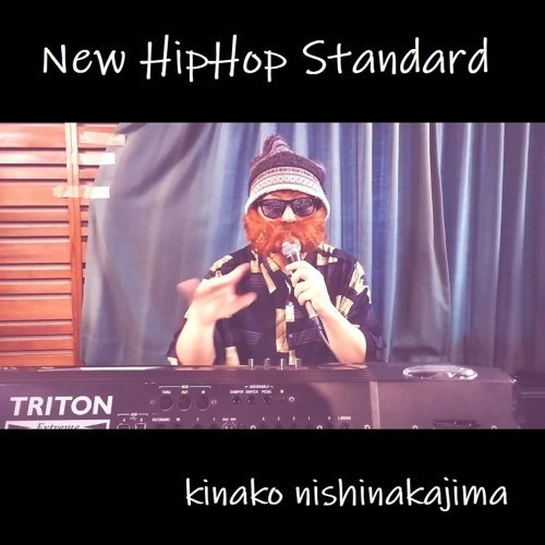 New HipHop Standard