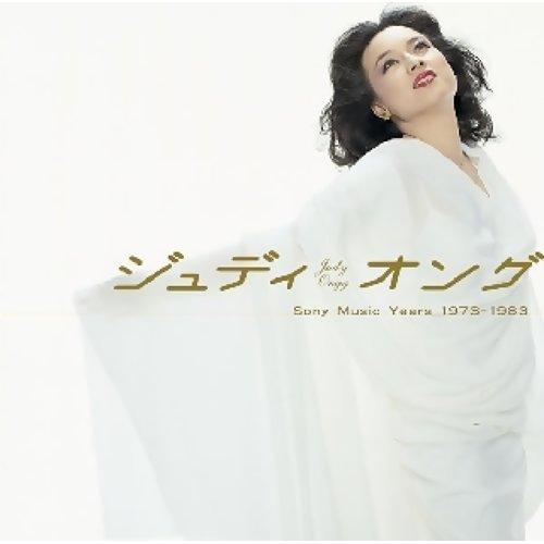 GOLDEN☆BEST ジュディ・オング  Sony Music Years 1973〜1983