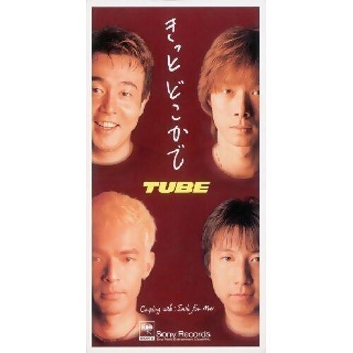Tube - きっと どこかで歌詞 - K...