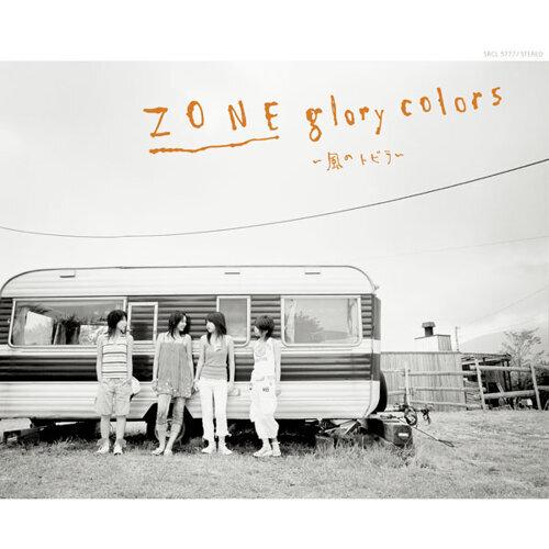 glory colors ~風のトビラ~